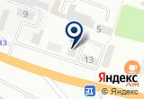 «ДРСУ № 5» на Яндекс карте