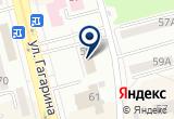 «Администрация г. Невинномысска» на Яндекс карте