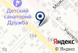 «Реквием, ИП» на Yandex карте