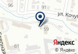 «НЕВИННОМЫССКИЙ МЕХЛЕСХОЗ» на Яндекс карте