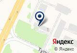«Ставрополькрайагрокомплекс» на Яндекс карте
