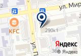 «Центральное бюро ремонта телефонных линий» на Яндекс карте