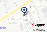 «Энергетик» на Яндекс карте