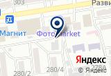 «Теплосеть, АО, оперативно-диспетчерская служба» на Яндекс карте