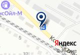 «Fорсаж, Автосервис, ИП» на Яндекс карте