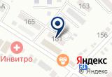 ««Детский сад №30» Колобок, МДОУ» на Яндекс карте