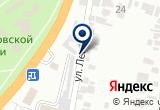 «ОБЛАСТНАЯ СТОМАТОЛОГИЧЕСКАЯ ПОЛИКЛИНИКА» на Яндекс карте