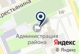 «АДМИНИСТРАЦИЯ МУРОМСКОГО РАЙОНА» на Яндекс карте