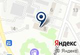 «ВОЛГОДОНСКОЕ УПРАВЛЕНИЕ ПРОИЗВОДСТВЕННО-ТЕХНОЛОГИЧЕСКОЙ КОМПЛЕКТАЦИИ СЕЛЬСКОГО СТРОИТЕЛЬСТВА» на Яндекс карте