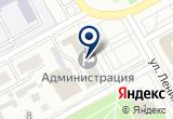 «Администрация г. Волгодонска» на Яндекс карте