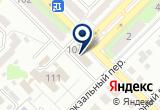 «Департамент труда и социального развития» на Яндекс карте