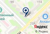 «ТОРГОВО-ПРОИЗВОДСТВЕННОЕ ПРЕДПРИЯТИЕ ВИКТОРИЯ (ОПТИКА № 13)» на Яндекс карте