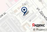 «Риттекс-Дон, ИП» на Yandex карте