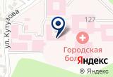 «Ангел, ИП» на Yandex карте