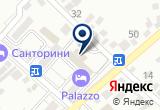 «Гепард, кафе» на Яндекс карте