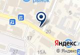 «ВелЛ, магазин путешествий» на Яндекс карте