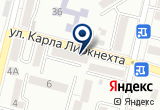 «Центр по делам ГО и ЧС, г. Кисловодск» на Яндекс карте