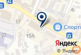 «Ставропольские городские аптеки, ООО, сеть магазинов здоровья» на Яндекс карте