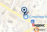 «Кристалл, торговый центр» на Яндекс карте