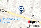 «Городская Здравница, аптека» на Яндекс карте