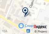 «Кисловодская сетевая компания, ОАО, аварийно-диспетчерская служба» на Яндекс карте