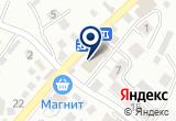 «Ле`муррр» на Яндекс карте