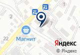 «Орион, банкетный зал» на Яндекс карте
