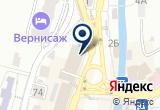 «Яркий отдых, туристическая компания» на Яндекс карте
