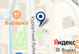 «ОПТИКА» на Яндекс карте
