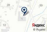 «Газпромтеплоэнерго Кисловодск, ООО, аварийно-диспетчерская служба» на Яндекс карте