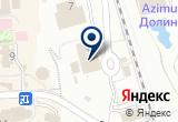 «Пацаны, кафе» на Яндекс карте