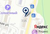 «Кавказ Трэвел, ООО, туристическая компания» на Яндекс карте