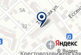 «МАГАЗИН ВОЛНА № 58» на Яндекс карте