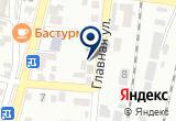 «КАРМАН, закусочная» на Яндекс карте