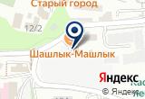 «Вилла Парк, гостиничный комплекс» на Яндекс карте
