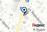 «Grand, торговый центр» на Яндекс карте