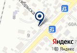 «Шаварма, кафе быстрого питания» на Яндекс карте