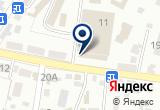 «АББА ТРАНС ТУР ТРЕВЕЛ, ООО, прокатно-транспортная компания» на Яндекс карте