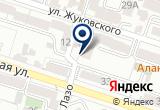 «Нарсан, фито-сауна» на Яндекс карте