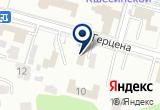 «Германия, отель» на Яндекс карте