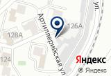 «Адель, гостевой дом» на Яндекс карте