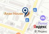 «Кафе» на Яндекс карте