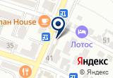 «Кисловодское Городское Бюро Экскурсий» на Яндекс карте