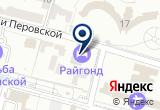 «Райгонд, отель» на Яндекс карте