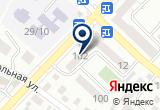 «МАГАЗИН СОФМАРАЛ № 55» на Яндекс карте