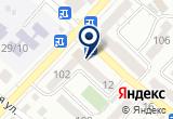 «Comilfo, кофейня» на Яндекс карте