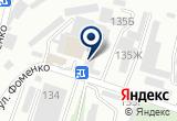 «Комбинат Спецобслуживания» на Yandex карте