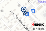 «Имидж, парикмахерская» на Яндекс карте
