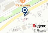 «Мерси, лечебно-диагностический центр» на Яндекс карте