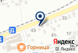 «Only you, парикмахерская» на Яндекс карте
